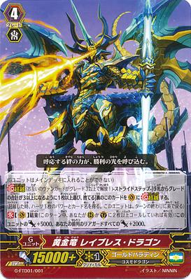 G-FTD01-001