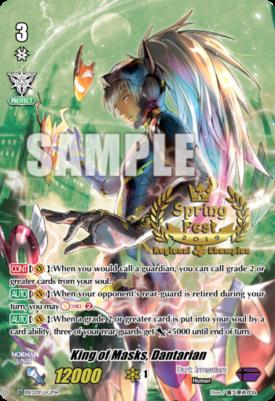 BSF2019-VGP04 (Sample)
