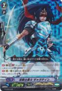 G-LD03-006-RRR