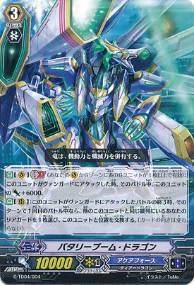 G-TD04-004