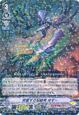 V-BT04-031-R