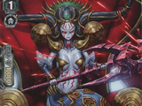 Demonic Dragon Madonna, Joka (V Series)