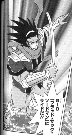 Blood Suck Swordsman (Manga)