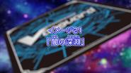 CV-V-Episode21