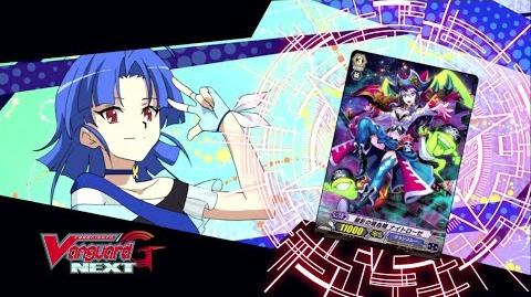 TURN 20 Cardfight!! Vanguard G NEXT Official Animation - Unyielding Pirate