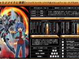 Character Fight: Aichi & Majesty Lord Blaster Lv1
