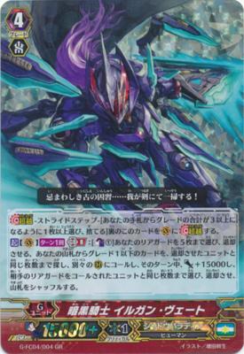 G-FC04-004