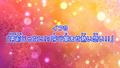 VES-IF-Episode9