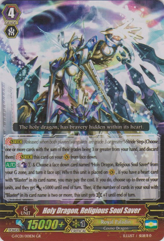 1x Cardfight! Multivitamin Dragon G-FC01//048EN Vanguard Sacred Tree Dragon