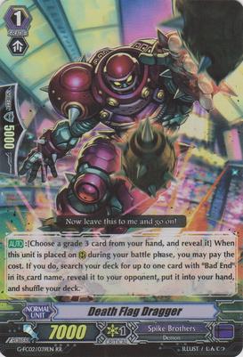 G-FC02-039EN-RR