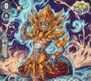 Demonic Dragon Mage, Rakshasa (V Series)