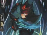 Blaster Dagger