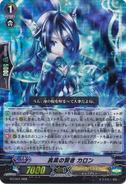 G-LD01-008-RRR