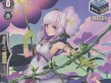 Card Errata:Maiden of Daybreak