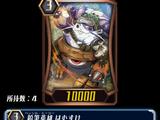 Pencil Hero, Hammsuke (ZERO)