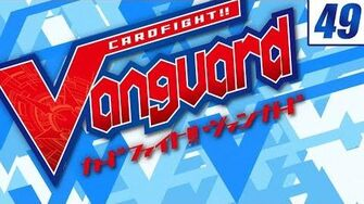Sub Image 49 Cardfight!! Vanguard Official Animation - Bonds