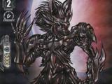 Werwolf Sieger (V Series)