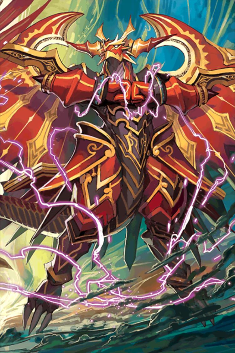 Image Brawler Skybeat Dragon Full Art Png Cardfight