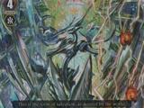 Genesis Dragon, Integral Messiah
