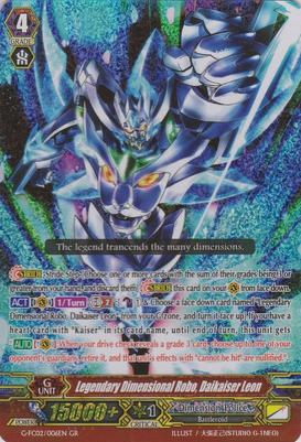 G-FC02-006EN-GR