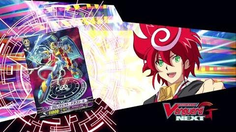 TURN 51 Cardfight!! Vanguard G NEXT Official Animation - Power to Overcome