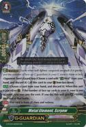 G-FC03-050EN-RR