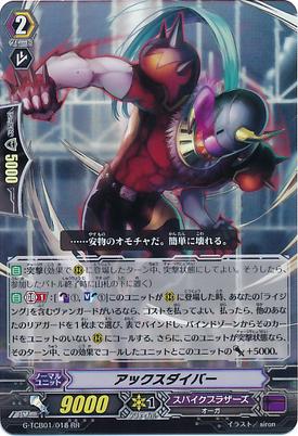 G-TCB01-018