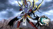 Rogue Deity of the Third Realm, Yasuie Gouma (Anime-NX-NC)