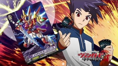 Sub Episode 25 Cardfight!! Vanguard G GIRS Crisis Official Animation