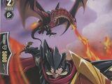 Dragon Knight, Berger