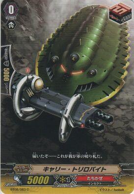 BT08-083 C