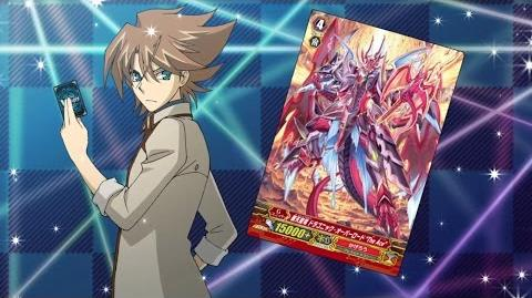 Episode 06 Cardfight!! Vanguard G GIRS Crisis Official Animation
