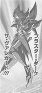 Blaster Dark (Manga3)