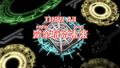 CVG-SG-Episode43