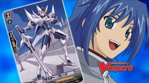 Official Cardfight!! Vanguard 1st Season Episode 1