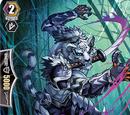 Stealth Beast, Musou Byakko