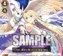 Ultimate Regalia of Almighty, Minerva