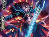 Knight of Fighting Spirit, Dordona (V Series)