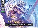 "Demon Stealth Dragon, Shiranui ""Oboro"" (V Series)"
