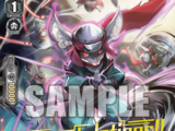 Stealth Beast, Million Rat (V Series)
