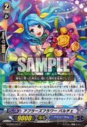 G-CB05-041-C (Sample)