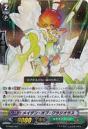 G-TD03-007-RRR