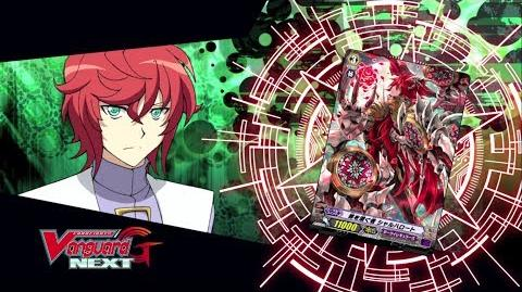 TURN 32 Cardfight!! Vanguard G NEXT Official Animation - Evil Eye Sovereign