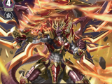 Supreme Heavenly Emperor Dragon, Zanbust Dragon