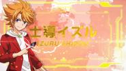 Cardfight!! Vanguard EX-Izuru Shidou