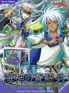 GTD04 poster2