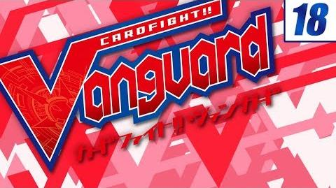 Sub Image 18 Cardfight!! Vanguard Official Animation - Kai and Ren, and Aichi too