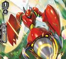 Machining Hornet (V Series)