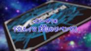 CV-V-Episode13