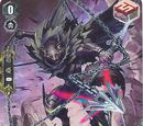Stealth Beast, Leaves Mirage (V Series)